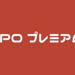 expo2016lptop